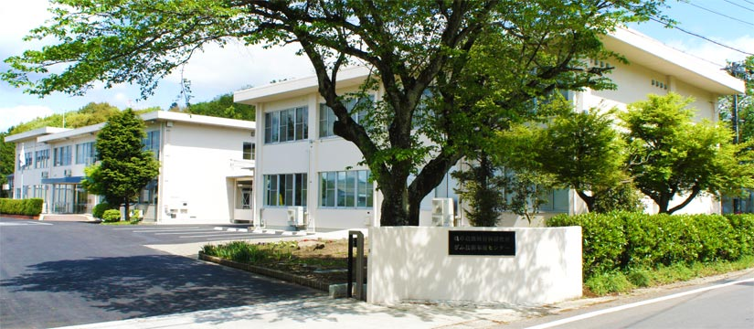 岐阜県工業技術研究所