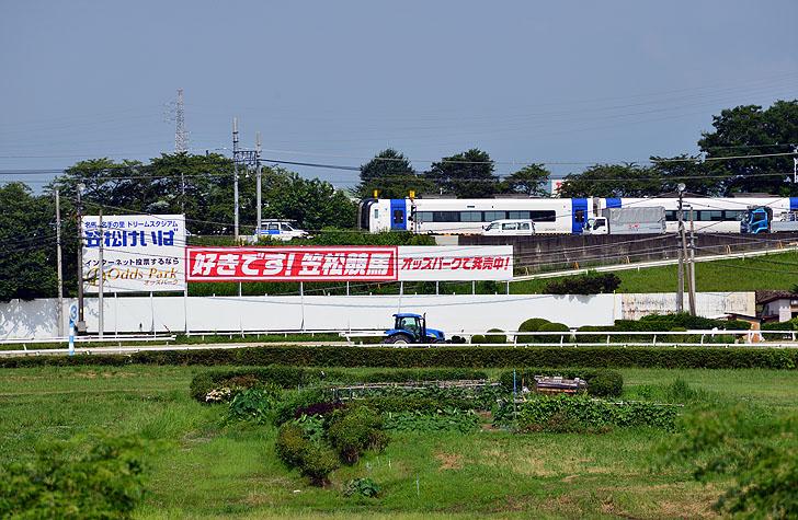笠松競馬場のトラクター