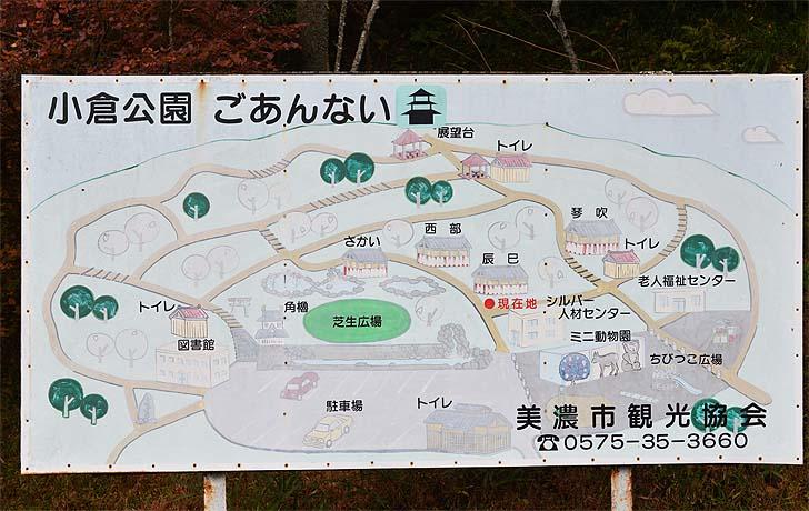 小倉公園の地図