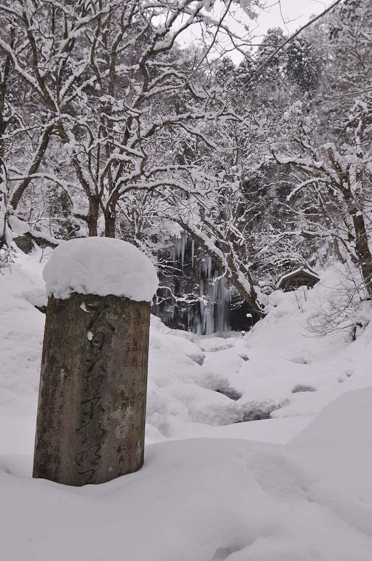 阿弥陀ヶ滝の遠景