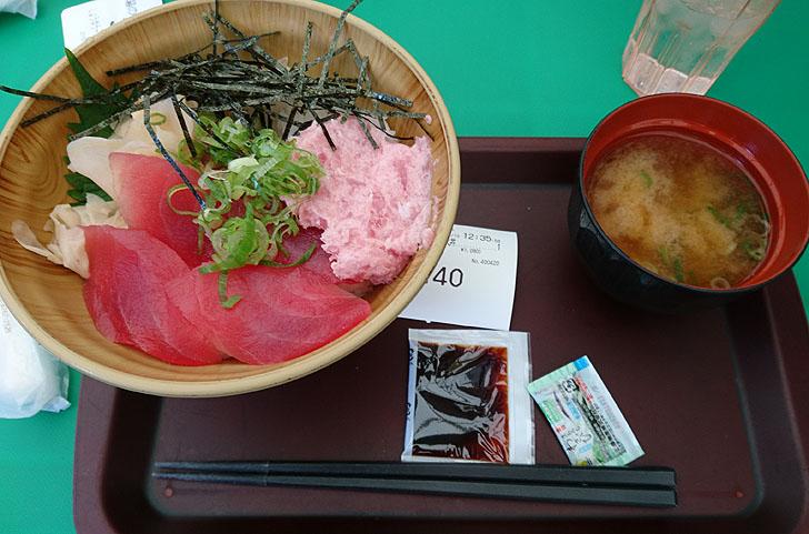 湯の華食堂のマグロ丼