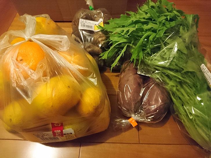 野菜直売所で購入