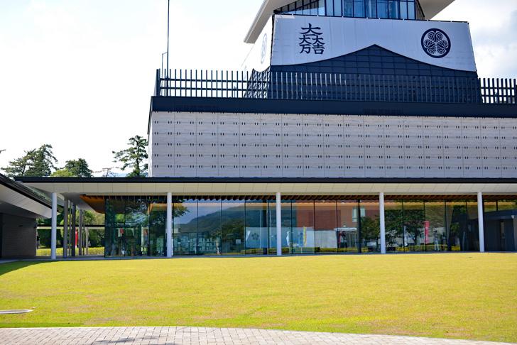 岐阜関ヶ原古戦場記念館の外観