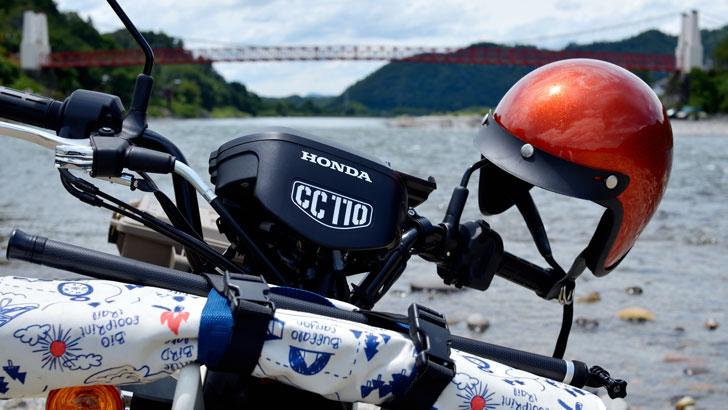 クロスカブ110と美濃橋